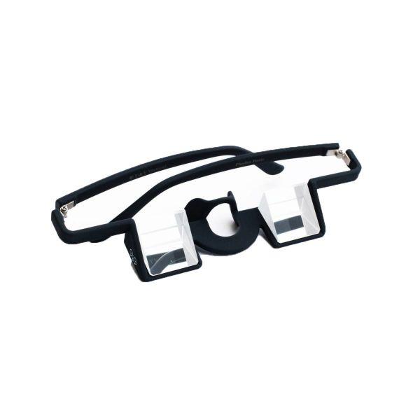 Yy Vertical Sicherungsbrille Plasfun First